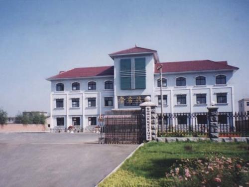 金仑矿机办公楼