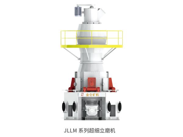 JLLM立式磨粉机